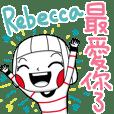 Rebecca's namesticker