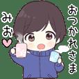 Send to Mio hira - jersey kun