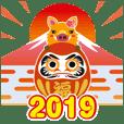 2019〜希望の色、黄色のイノシシスタンプ2
