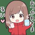 Send to Rui hira - jersey chan