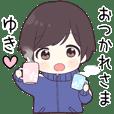 Send to Yuki hira - jersey kun