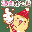 """Niu Niu Cat-""""SHU ZHEN 2""""Q"""