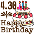 high and low birthday cake move 4/17-30