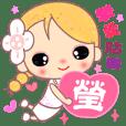 Loving girl in love ( name 148 )