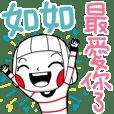Ju Ju's sticker