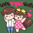 Noona and Boyfriend