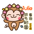 Twopebaby flower monkey 63 Julie