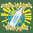 earthwaterスタンプ