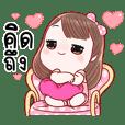 Moji : Sweet Day