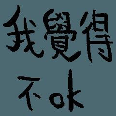 中英時尚用語