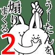 Rabbits feeding2[U-tan]