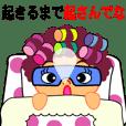 Sequel of woman in Kansai