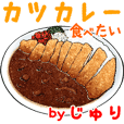 Jyuri dedicated Meal menu sticker