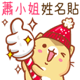 "Niu Niu Cat-""Miss Xiao""Q"