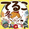Winter sticker of Teruko