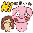 Coco Pig 2-Name stickers -Yen
