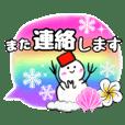 ❤️虹色❤️吹き出しスタンプ雪だるまver