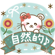Panda cat, Pannya natural sticker china2