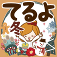 Winter sticker of Teruyo