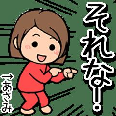 Asami name sticker 6