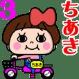 Chiaki is tomboy3