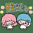 キキ&ララのかわいい関西弁