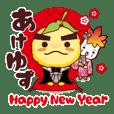 Takinomichiyuzuru Sticker Xmas & NewYear
