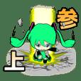 初音ミク【ミクダヨー参上】
