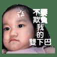 Chou小孩