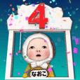 Red Towel#4 Winter [Naoko] Name Sticker