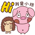 Coco Pig 2-Name stickers -Ling
