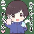 Atsu chan hira_jk