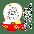 山形かえる紀行(仮)