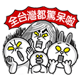 LINE FRIENDS: Netizen Slang