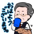 YURUYAWA old man