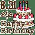 動く☆8月17日〜31日のお誕生日お祝い