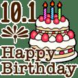 動く☆10月1日〜16日のお誕生日お祝い