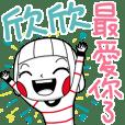 HSIN HSIN's sticker
