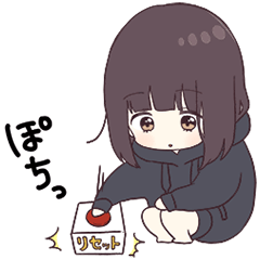 Menhera-chan.Animation 6