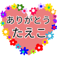 flower sticker taeko thank you