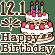 動く☆12月1日〜16日のお誕生日お祝い