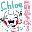 Chloe's sticker