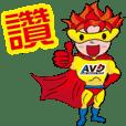 AVG Superman