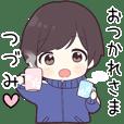 Send to Tsuzumi - jersey kun