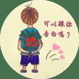 Wanhsiu_02_Naughty boy