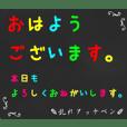 グルチャ用→BKB黒板[乱れタッチペン]専用