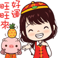 Happy Chinese New Year! Year of Pig