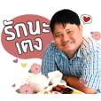 khun Aun is here