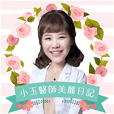 Beauty diary of Dr. Xiaoyu