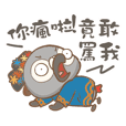灰寶啾啾(grey bird chuchu)-宮廷篇
